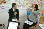 【8月4日・5日】AIコーチング公開コース 東京開催
