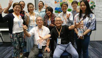 【11月23日~25日】AIワークショップ開発基礎コース