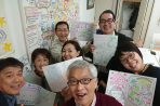 【2020年5月2~5日】AIリーダーシップ開発コース